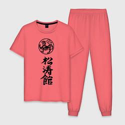 Пижама хлопковая мужская Шотокан карате цвета коралловый — фото 1