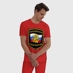 Пижама хлопковая мужская Российское казачество цвета красный — фото 2