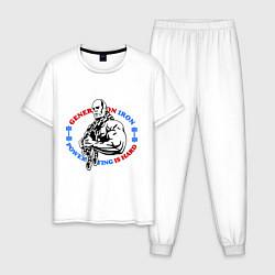 Пижама хлопковая мужская Powerlifting is hard цвета белый — фото 1