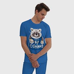 Пижама хлопковая мужская Енот: Иди обниму цвета синий — фото 2