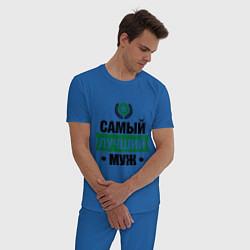 Пижама хлопковая мужская Самый лучший муж цвета синий — фото 2