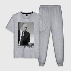 Пижама хлопковая мужская V. Putin цвета меланж — фото 1