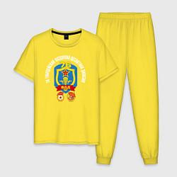 Пижама хлопковая мужская 76 гв. ВДД цвета желтый — фото 1