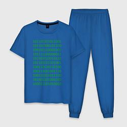 Пижама хлопковая мужская Двоичный код цвета синий — фото 1