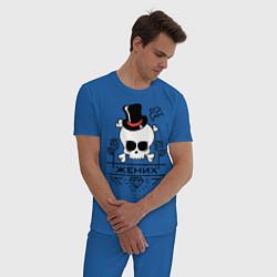 Пижама хлопковая мужская Череп жениха цвета синий — фото 2