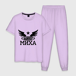 Пижама хлопковая мужская Миха байкер цвета лаванда — фото 1