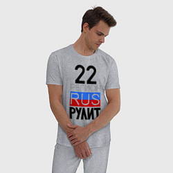 Пижама хлопковая мужская 22 регион рулит цвета меланж — фото 2