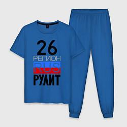 Пижама хлопковая мужская 26 регион рулит цвета синий — фото 1