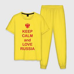 Пижама хлопковая мужская Keep Calm & Love Russia цвета желтый — фото 1