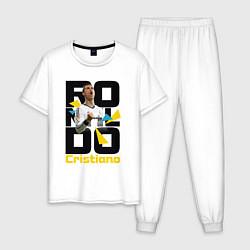 Пижама хлопковая мужская Ronaldo Funs цвета белый — фото 1
