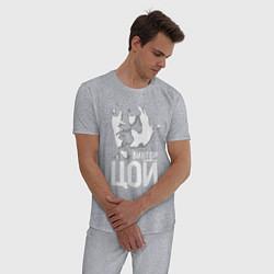 Пижама хлопковая мужская Виктор Цой цвета меланж — фото 2