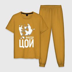 Пижама хлопковая мужская Виктор Цой цвета горчичный — фото 1
