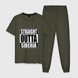 Пижама хлопковая мужская Straight Outta Siberia цвета меланж-хаки — фото 1