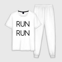 Пижама хлопковая мужская BTS: RUN RUN цвета белый — фото 1