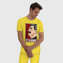 Пижама хлопковая мужская Сталин цвета желтый — фото 2
