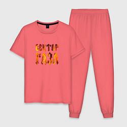 Пижама хлопковая мужская Сектор Газа: Пламя СССР цвета коралловый — фото 1