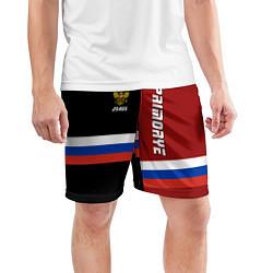 Шорты спортивные мужские Primorye, Russia цвета 3D — фото 2
