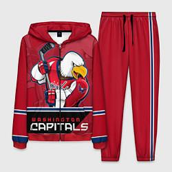 Мужской костюм Washington Capitals