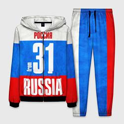 Костюм мужской Russia: from 31 цвета 3D-черный — фото 1
