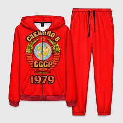 Костюм мужской Сделано в 1979 СССР цвета 3D-красный — фото 1