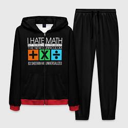 Костюм мужской Ed Sheeran: I hate math цвета 3D-красный — фото 1