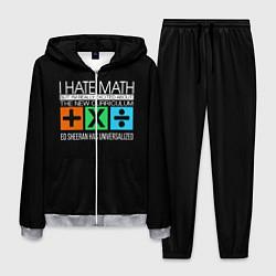 Костюм мужской Ed Sheeran: I hate math цвета 3D-меланж — фото 1