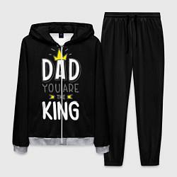 Костюм мужской Dad you are the King цвета 3D-меланж — фото 1