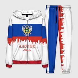 Костюм мужской Ekaterinburg: Russia цвета 3D-красный — фото 1