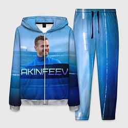 Костюм мужской Akinfeev цвета 3D-меланж — фото 1