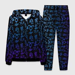 Костюм мужской Blue Runes цвета 3D-черный — фото 1