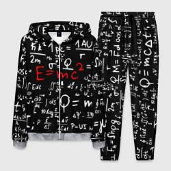 Костюм мужской E=mc2: Black Style цвета 3D-меланж — фото 1