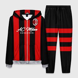 Костюм мужской AC Milan цвета 3D-меланж — фото 1