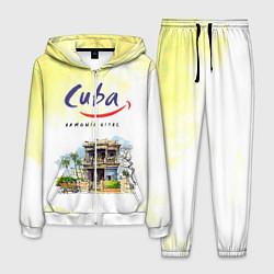 Костюм мужской Куба цвета 3D-белый — фото 1