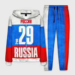Костюм мужской Russia: from 29 цвета 3D-белый — фото 1