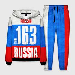 Костюм мужской Russia: from 163 цвета 3D-черный — фото 1