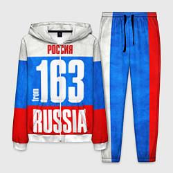 Костюм мужской Russia: from 163 цвета 3D-белый — фото 1