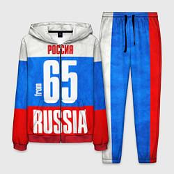 Костюм мужской Russia: from 65 цвета 3D-красный — фото 1
