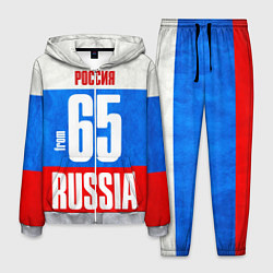 Костюм мужской Russia: from 65 цвета 3D-меланж — фото 1