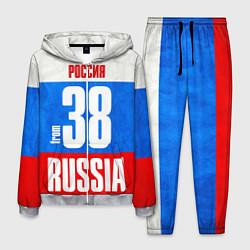 Костюм мужской Russia: from 38 цвета 3D-меланж — фото 1