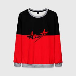 Свитшот мужской АлисА: Черный & Красный цвета 3D-меланж — фото 1