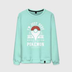Свитшот хлопковый мужской Pokemon: I'm just here цвета мятный — фото 1