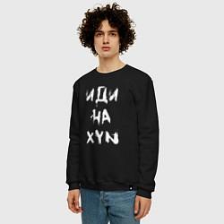 Свитшот хлопковый мужской Иди на XYN цвета черный — фото 2