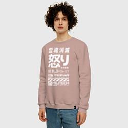 Свитшот хлопковый мужской Cyperpunk 2077 Japan tech цвета пыльно-розовый — фото 2