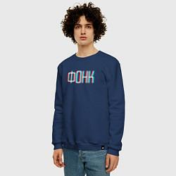 Свитшот хлопковый мужской Phonk Фонк цвета тёмно-синий — фото 2