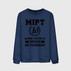 Свитшот хлопковый мужской MIPT Institute цвета тёмно-синий — фото 1