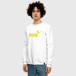 Свитшот хлопковый мужской Пика цвета белый — фото 2