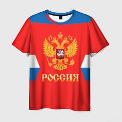 Футболка мужская Сборная РФ: домашняя форма цвета 3D — фото 1