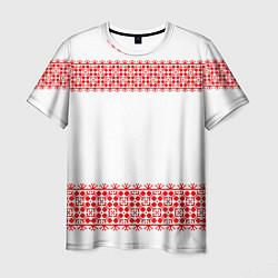 Футболка мужская Славянский орнамент (на белом) цвета 3D — фото 1