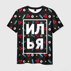 Мужская футболка Илья