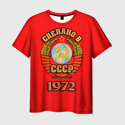 Футболка мужская Сделано в 1972 СССР цвета 3D-принт — фото 1